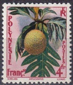 French Polynesia #192  MNH CV $6.50 (Z7740)