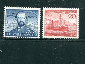 Germany  1952 Mint VF NH      - Lakeshore Philatelics