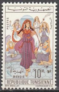 Tunisia #413 MNH  (S8303)