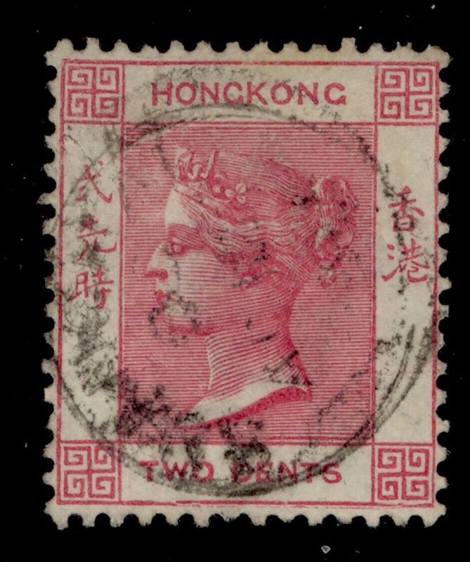 HONG KONG QV SG32a, 2c rose-pink, FINE USED. Cat £32.