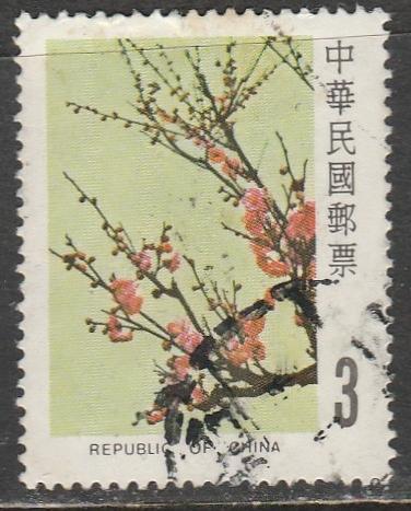 Chine / Taiwan  1983  Scott No. 2382  (O)