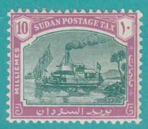 SOUTH SUDAN SG D14  STEAMBOAT MINT HINGED OG  *  NO FAULTS EXTRA FINE !