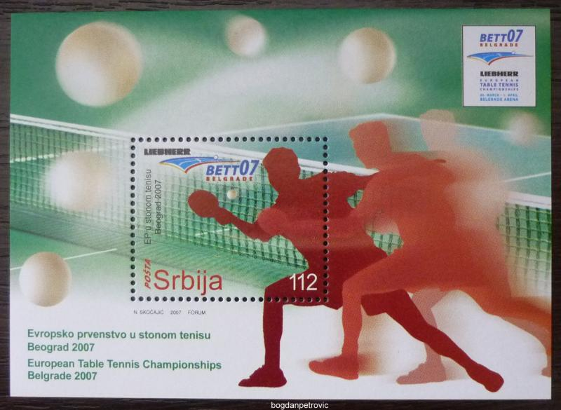 2007 SERBIA-COMPLETE SET (MNH)! table tennis europe championship sport block J5