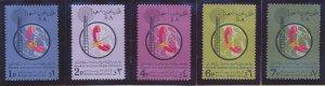 Saudi Arabia Stamps Scott #388 To 392, Mint Never Hinged - Free U.S. Shipping...
