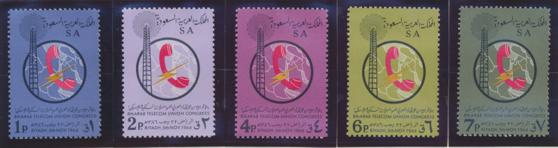 Saudi Arabia Stamps Scott #388 To 392, Mint Never Hinged - Free U.S. Shipping...