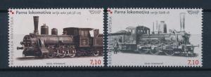 [61157] Croatia 2010 Railway Train Eisenbahn Chermin De Fer MNH