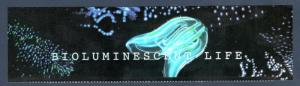 5264 Bioluminescent Life Selvage (No Stamps) Free Shipping