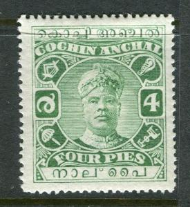 INDIA COCHIN; 1918 early local Raja Varma issue Mint hinged 4p. value