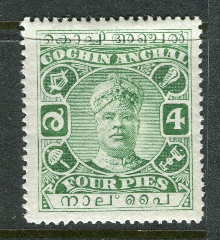 INDIA COCHIN; 1918 early local Raja Varma issue Mint hinged 4p. value
