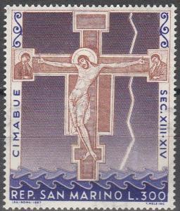 San Marino #676 MNH F-VF  (V1375L)