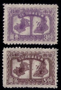 1949 CHINA SCOTT #5L62-5L63 MAP OF SHANGHAI & NANKING $3 & $5 VALUE MINT,NG F-VF