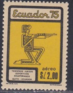 Ecuador # C554, Sports - Target Shooting, NH