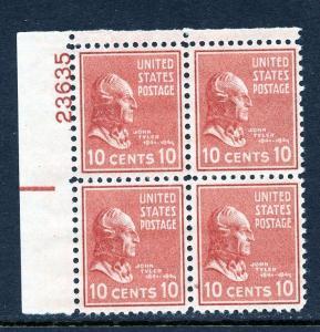 U.S. Scott 815 10-Cent Prexie/Prexy MNH Electric Eye Plate Block