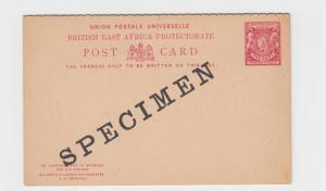 BRITISH EAST AFRICA, QV  1a SPECIMEN REPLY PAID CARD H&G#10 (SEE BELOW)