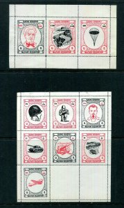 Sans Dinero Sheets US Military Occupation Set Fantasy Stamps 25 Cents to $200
