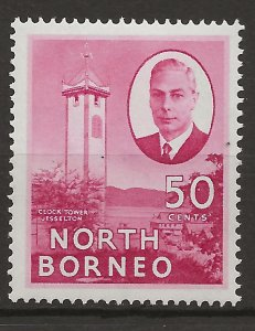 North Borneo 258 MLH VF 1952 SCV $16.00 (jr)