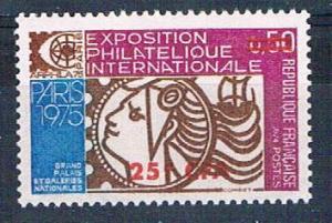 Reunion 390 MNH ARPHILA 75 1974 (R0468)+