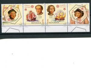 Romania  2005  Europa set Mint VF NH