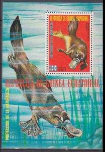 1974 Guinea Equatorial 474/B143 Fauna 7,00 €