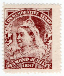 (I.B) QV Cinderella : Unofficial Diamond Jubilee Issue ½d (1897)