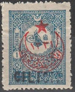 Cilicia #42 F-VF Unused CV $6.50  (A16943)