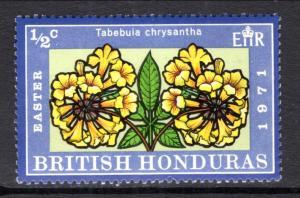 British Honduras 275 Flower MNH VF
