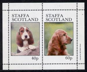 Staffa 1981 Dogs perf  set of 2 values (40p & 60p) un...