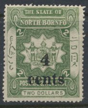 North Borneo  SG 155 SC# 133  MH OPT  see scans & details