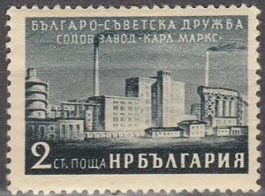 Bulgaria #920 F-VF Unused