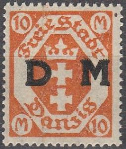 Danzig #O26 MNH F-VF (SU2595)