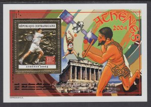 Central African Republic 1477 Summer Olympics Souvenir Sheet MNH VF
