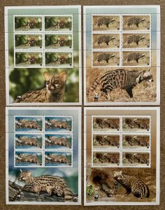 Stamps Full Set in Sheets WWF savages animals Civet Central Africa 2007 Perf.