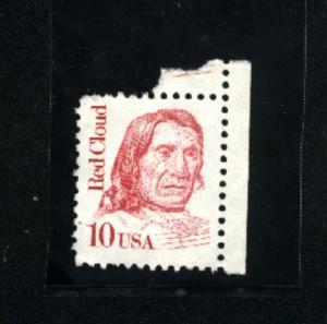 USA #2175  8 used 1986-94 PD .08