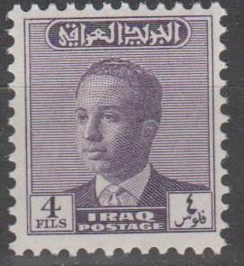 Iraq #177 MNH F-VF  (ST1915)