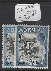 ADEN (P0204B)  QEII  5/-   SG 67-8   MOG