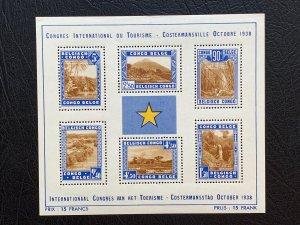 Belgian Congo 1938 National Parks MS, LH (stamps NH). Scott B26 CV $65.00