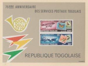 Togo Scott #C205a Stamps - Mint NH Souvenir Sheet