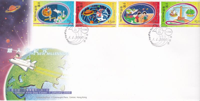 Hong Kong 2000 New Millennium Children's Design Contest on First Day Cover