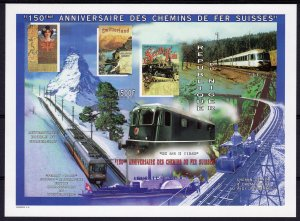 Niger 1997 Sc#961 Swiss Trains  Flags S/S (1) IMPERFORATED MNH