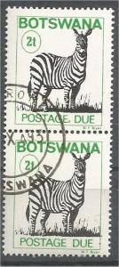 BOTSWANA, 1995, used 2t, Zebra, Scott J9