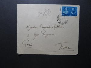 Persia SC# 875 on 1939 Cover / FRONT ONLY / US SHIPPING ONLY - Z11618