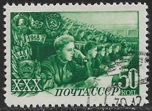 RUSSIA USSR 1948 50k Students KOMSOMOL Pictorial Sc 1292 CTO Used