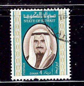 Kuwait 763 Used 1978 issue    #2