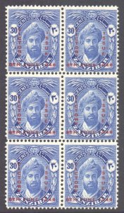 Zanzibar Scott 223 - SG332, 1946 Victory 30c Block of 6 MNH**
