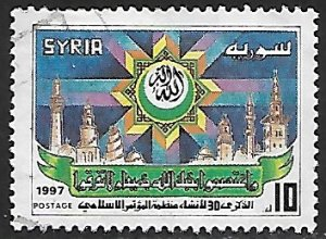 Syria # 1403 - Islamic Conference - used.....{Gn16}