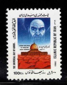 IRAN Scott 2415 MNH**  Jerusalem Day stamp