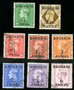 Bahrain Stamps # 52-9 Used XF