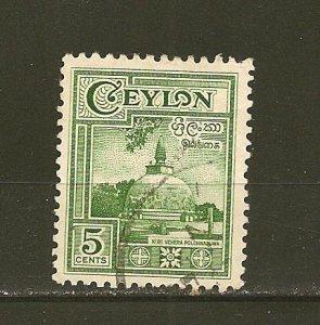 Ceylon 308 Used