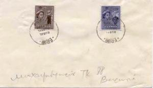 Cyprus 2m QEII Carobs and 3m QEII Grapes 1959 Erimi, Cyprus Rural Postal Serv...