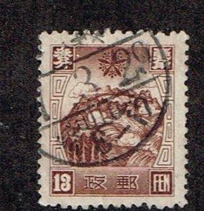 Manchukuo  1936  95  Used